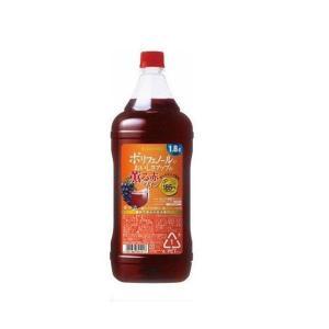 ワイン 送料無料 サッポロ ポリフェノールでおいしさアップの薫る赤ワイン 1800ml 1.8L×1...
