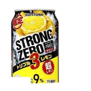 """独自の""""−196℃製法""""によるレモンまるごとの浸漬酒を〈ダブルレモン〉の1.2倍、果汁を〈ダブルレモ..."""