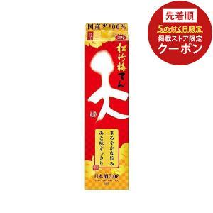 日本酒 宝酒造 寶 タカラ 松竹梅 天 パック 3000ml 3L×4本 あすつく