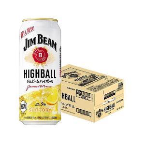 商品紹介  「ジムビーム ハイボール缶」が、お店で飲むビームハイボールにより近い味わいに。 バーボン...