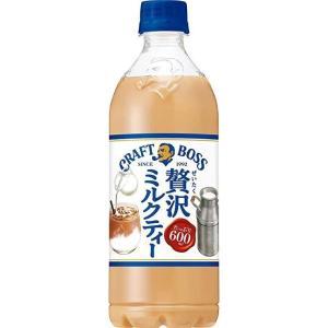 商品の説明 クラフトボスシリーズから甘さを抑えてすっきり軽やかなのに豊かな香りで満足できる新感覚のミ...