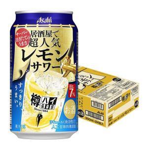 チューハイ 酎ハイ サワー アサヒ 樽ハイ倶楽部 レモンサワー 8% 350ml×24本