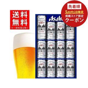 敬老の日 ビール ギフト プレゼント  送料無料 アサヒ スーパードライ AS-3N 1セット 詰め合わせ セット 御中元 お中元|liquor-boss1