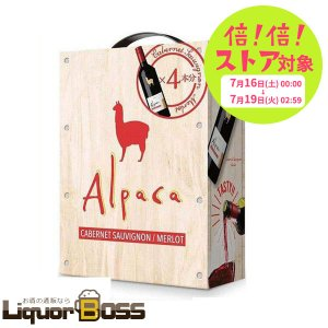 BOXワイン BIB 箱ワイン サンタヘレナ アルパカ カベルネ・メルロー B・I・B 3000ml 3L 1本 wine|リカーBOSS PayPayモール店