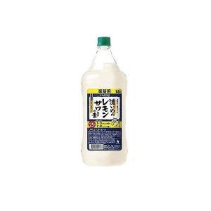 送料無料 【たっぷりサイズ大容量】 サッポロ 濃いめのレモンサワーの素 1800ml 1.8L×6本