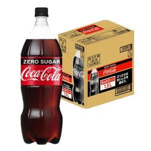 商品紹介  赤いコカ・コーラロゴとともにより力強く生まれ変わったパッケージデザイン。コカ・コーラの味...