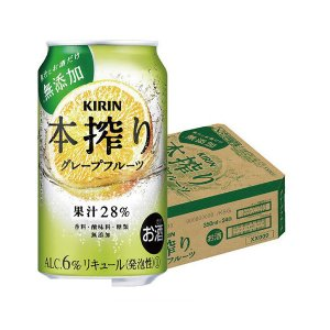 チューハイ 酎ハイ サワー キリン 本搾り グレープフルーツ 350ml×24本/1ケース あすつく