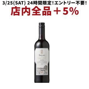 商品の説明  スペインワインの銘醸地リオハ地区の自社畑から手摘みで収穫さ れた葡萄のみを使用。 品の...