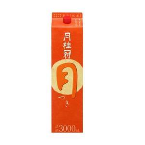 日本酒 月桂冠 月 つき パック 3000ml 3L 1本