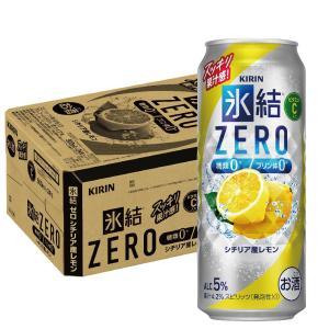 """3つのゼロに進化した""""氷結ZERO""""   お客様の高まる健康意識に合わせて、人気の定番ブランド氷結か..."""
