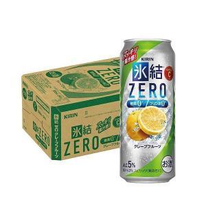 キリン 氷結ZERO グレープフルーツ 500ml×24本  (2ケースまで1個口配送可能です。)
