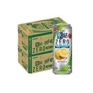 「キリン 氷結ZERO グレープフルーツ」は、果汁感UPでさらにおいしく、プラス成分をオン。 グレー...