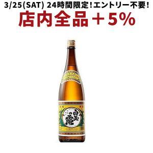 送料無料 白玉醸造 芋焼酎 白玉の露 25度 ...の関連商品2