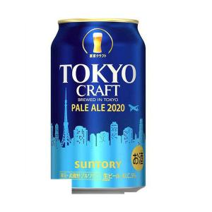 ビール サントリー TOKYO CRAFT 東京クラフト ペールエール 350ml×24本/ご注文は...