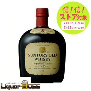 ウイスキーを愛する多くの人々の舌で鍛えられ、磨かれてきた味わいは、かつてのオールドのキーモルトであっ...
