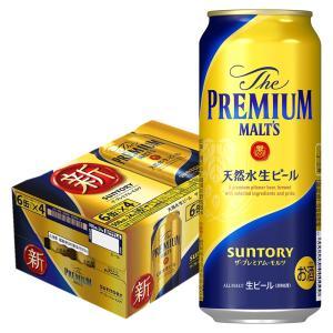 ビール サントリー  ザ・プレミアムモルツ 500ml×24本/ご注文は2ケースまで1個口配送可能で...