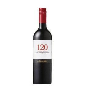 送料無料 ワイン サンタ・リタ 120 シェント・ベインテ カベルネ・ソーヴィニヨン 750ml×1...