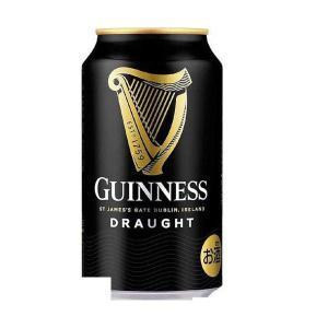 ビール 送料無料 キリン ギネス ドラフトギネス 330ml×48本|liquor-boss1