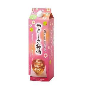 商品紹介  長期熟成梅酒を使用した、梅本来の甘酸っぱい香りと濃厚さが楽しめる梅酒です。糖質70%オフ...