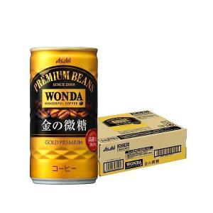 缶コーヒー アサヒ ワンダ WONDA 金の微糖 185ml×30本/1ケース