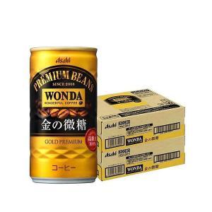 缶コーヒー 送料無料 アサヒ WONDA ワンダ 金の微糖 185ml×60本
