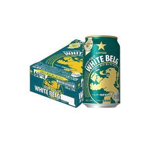 本格的な味わい  ★ベルギー産麦芽使用:上質なうまみがつまったベルギー産麦芽を使用。麦芽の旨味で、味...