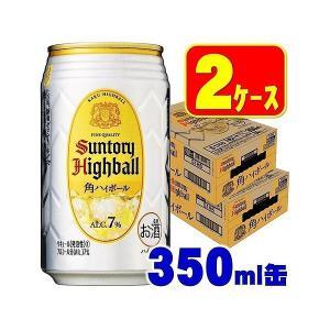 角ハイボール缶 ハイボール 送料無料 サントリー 角ハイボール 350ml×24本 2ケース /一部...
