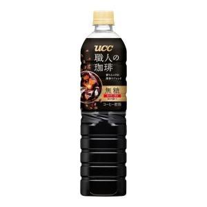 ボトルコーヒー UCC 上島珈琲 職人の珈琲 無糖 ペットボトル 930ml×12本/1ケース