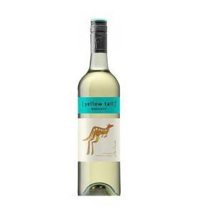送料無料 サッポロ イエローテイル モスカート 750ml×12本/1ケース [オーストラリアワイン...