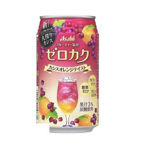 ノンアルコール 送料無料 アサヒ ゼロカク カシスオレンジテイスト 350ml×2ケース