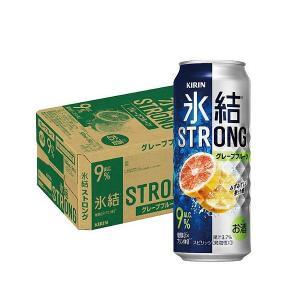 キリン 氷結ストロング 完熟グレープフルーツ 500ml×24本  (2ケースまで1個口配送可能です。)