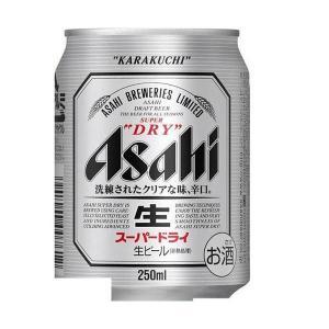 ビール アサヒ スーパードライ 250ml×24本