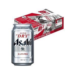 【キャンセル不可/同梱不可】送料無料 アサヒ スーパードライ 350ml×24本/1ケース RSL ...