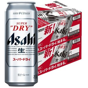 ビール 送料無料 アサヒ スーパードライ 500ml×48本/2ケース あすつく