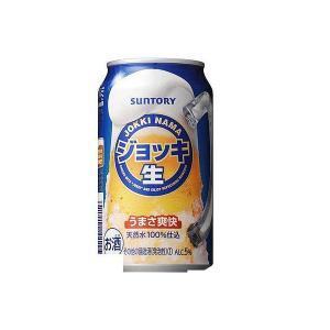 新ジャンル 送料無料 サントリー ビール ジョ...の関連商品5