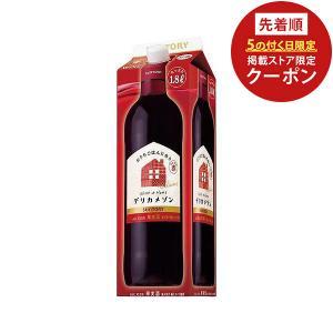 (送料無料) サントリー デリカメゾン デリシャス 赤 パック 1800ml(1.8L)×6本 (北海道・沖縄県は対象外となります。)