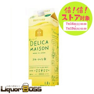 (送料無料) サントリー デリカメゾン デリシャス 白 パック 1800ml(1.8L)×6本 (北海道・沖縄県は対象外となります。)