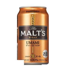 ビール サントリー ザ・モルツ 350ml×24本/2ケースまで1個口配送可能です。