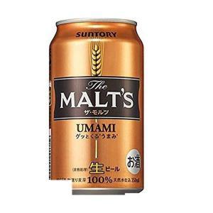 ◆ビール「サントリー ザ・モルツ」のこだわり  ●「ダイヤモンド麦芽」  チェコおよびその周辺国で収...