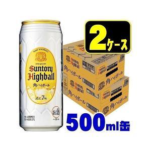 角ハイボール缶 ハイボール 送料無料 サントリー 角ハイボール 500ml×2ケース あすつく