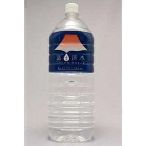 富士清水 JAPAN WATER 2L×12本 本州のみ送料無料