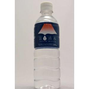 富士清水 JAPAN WATER 500ml×48本 本州のみ送料無料