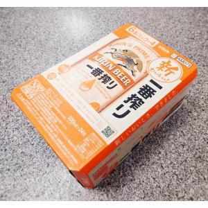 キリンビール 一番搾り 500ml×24本