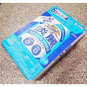 キリンビール 淡麗 プラチナダブル 500ml×24本