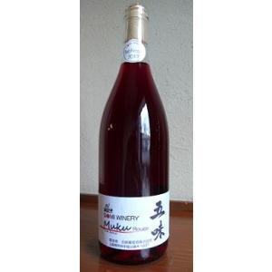 MUKU ルージュ 2017 750ml 五味葡萄酒
