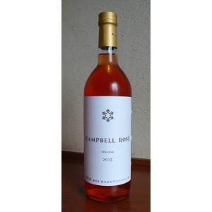 北海道産キャンベル100%。やや辛口 北海道ワイン(株)とのコラボワイン アロマとフレシュ感の特徴が...