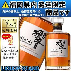■原材料:モルト、グレーン ■アルコール分:43% ■容量:700ml ■製造者:サントリー株式会社...