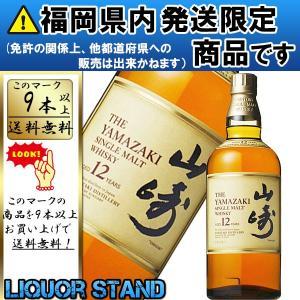 ■原材料:モルト ■アルコール分:43% ■容量:700ml ■製造者:サントリー株式会社  京都郊...