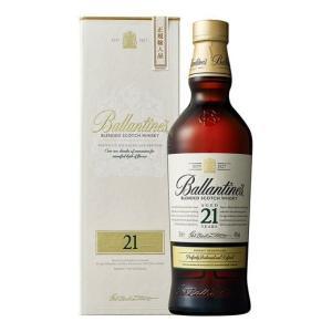 バランタイン21年  正規|liquor