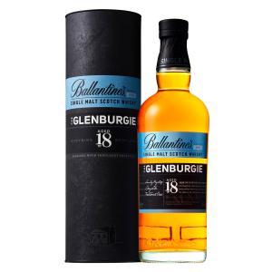 バランタイン シングルモルト グレンバーギー18年 正規 liquor